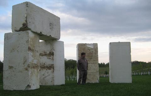 Juan Jose Palacios: Five Sculpture Project