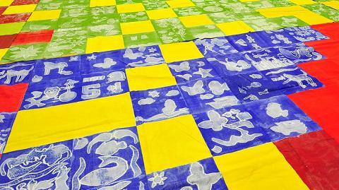 carpet 480